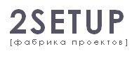 Бизнес-акселератор 2Setup