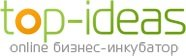 online Бизнес-инкубатор Top-Ideas