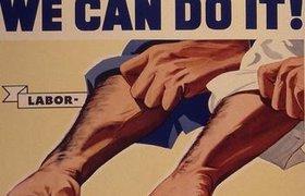 'Don't hate, create' - новогоднее пожелание венчурного капиталиста