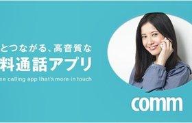 Comm - новый конкурент LINE в Японии