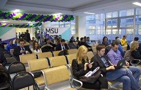 В МГУ прошел первый MSU Demo Day