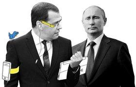 Какой видят Россию в Кремниевой долине