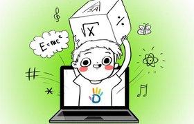 Центр приложений на платформе Дневник.ру предлагает школьникам качественный образовательный контент