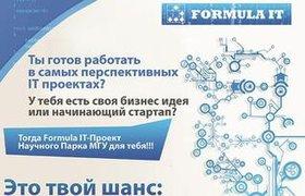 Formula IT