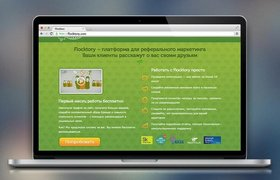 Платформа реферального маркетинга Flocktory запускает новый инструмент