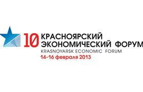 Человеческий капитал в ИТ-отрасли России: экспертное мнение Дневник.ру на #КЭФ2013
