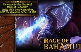 Японская DeNA выкладывает $92 миллиона за 20% компании создателя игры Rage of Bahamut