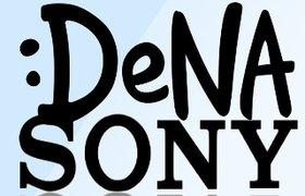 Sony продает свою долю в DeNA