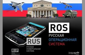 Смартфон с iOS, Android и Windows Phone — одновременно