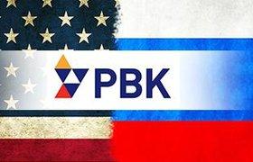 Российская Венчурная Компания собирает в бостонский фонд RVC Partners $200 млн.