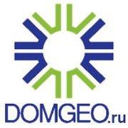 Компания Домгео