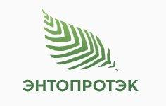 Компания Энтопротэк