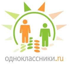 Компания Одноклассники