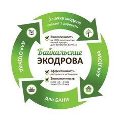 Байкальские Экодрова - Дрова 21 века