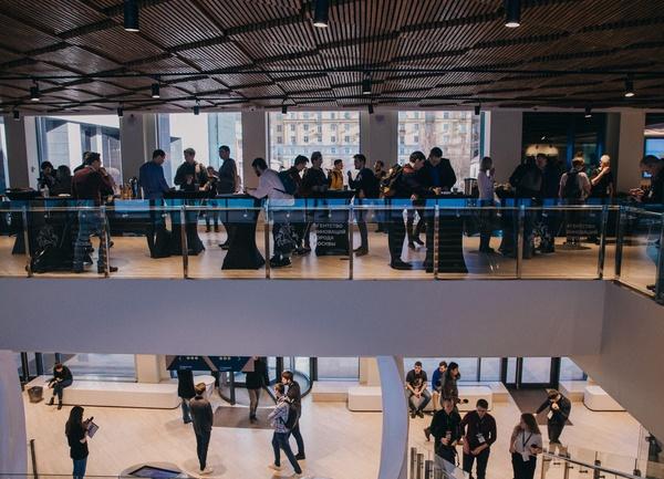 Фото 1 Конференция X5 Retail Hero