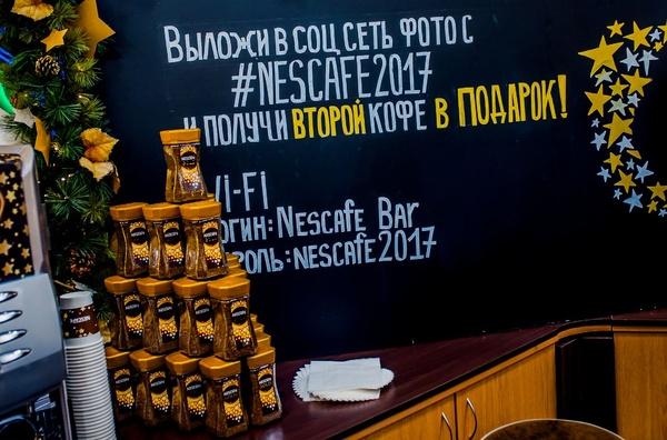 Фото 5 Nescafé открыл рождественский бар в центре Москвы