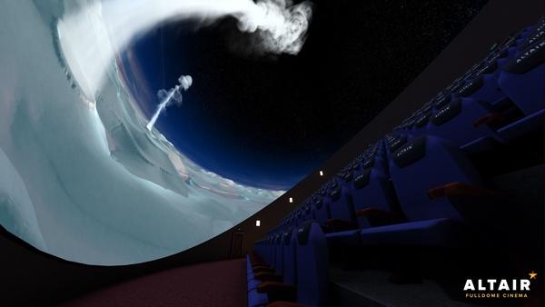 Фото 2 Фото: В России создали «планетарий» в виртуальной реальности