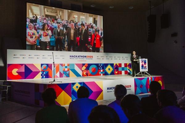 Фото 1 Фотографии с Hackathon 2025