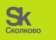 Инвестор Венчурный фонд Сколково – Индустриальный I