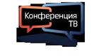 Конференция ТВ