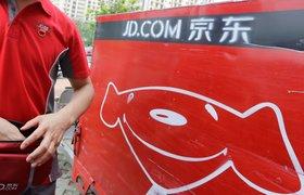 «Коммерсантъ» узнал о планах интернет-магазина JD.com вернуться в Россию