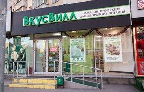 Baring Vostok стал совладельцем продуктового ритейлера «Вкусвилл»