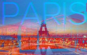 Франция становится новой Кремниевой долиной