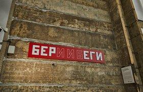 В петербургском «Севкабель Порту» собрали инсталляцию из 40 тысяч пластиковых карт