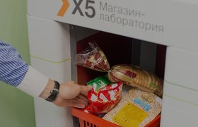 Владелец  «Пятерочки» и «Перекрестка» открыл магазин для публичного тестирования новых технологий