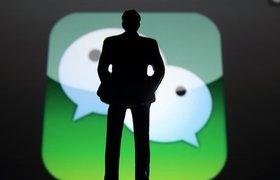 Китайский WeChat демонстрирует миру будущее соцсетей