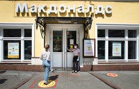McDonald's откроет в России рестораны с повышенным уровнем безопасности