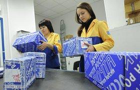 «Почта России» запустила услугу по получению посылок без заполнения бумажных извещений