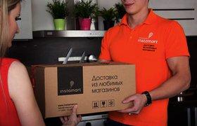 Сервис доставки продуктов из магазинов Instamart начнет работать в Казани