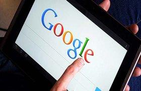 Сотрудники Google потребовали закрыть проект Dragonfly и отказаться от запуска поисковика в Китае