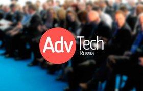 Топ-10 российских рекламодетелей по бюджетам