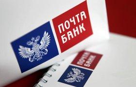«Почта банк» стал единственным владельцем процессинговой компании «МультиКарта»
