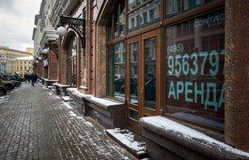 Арендодатели Москвы стали сговорчивее