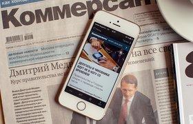 «Коммерсантъ» и ВТБ проводят конкурс, чтобы найти героев для публикации
