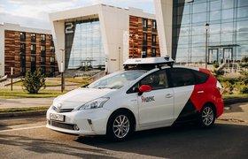 «Яндекс» запустил тестирование беспилотного такси на улицах Иннополиса