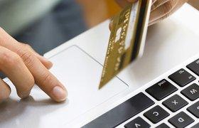 Россияне потратили в зарубежных интернет-магазинах $5,19 млрд за первые шесть месяцев 2018 года