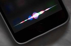 Apple подала заявку на патент «умных» ответов на пропущенные звонки для Siri