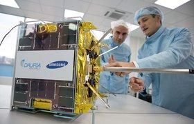 Роскосмос решил отсудить 16,5 млн рублей у российского стартапа Dauria Aerospace