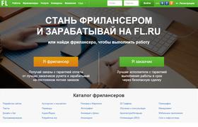«Севергрупп» Алексея Мордашова купила биржу для фрилансеров FL.ru
