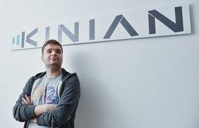 Александр Аникин: «Вы позволите нам управлять вашими смартфонами»