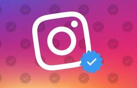 Проблема с голубыми галочками в Instagram