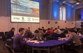 Иркутские стартапы на Speed Dating