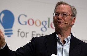 Глава Alphabet пообещал снизить выдачу «русской пропаганды» в Google News