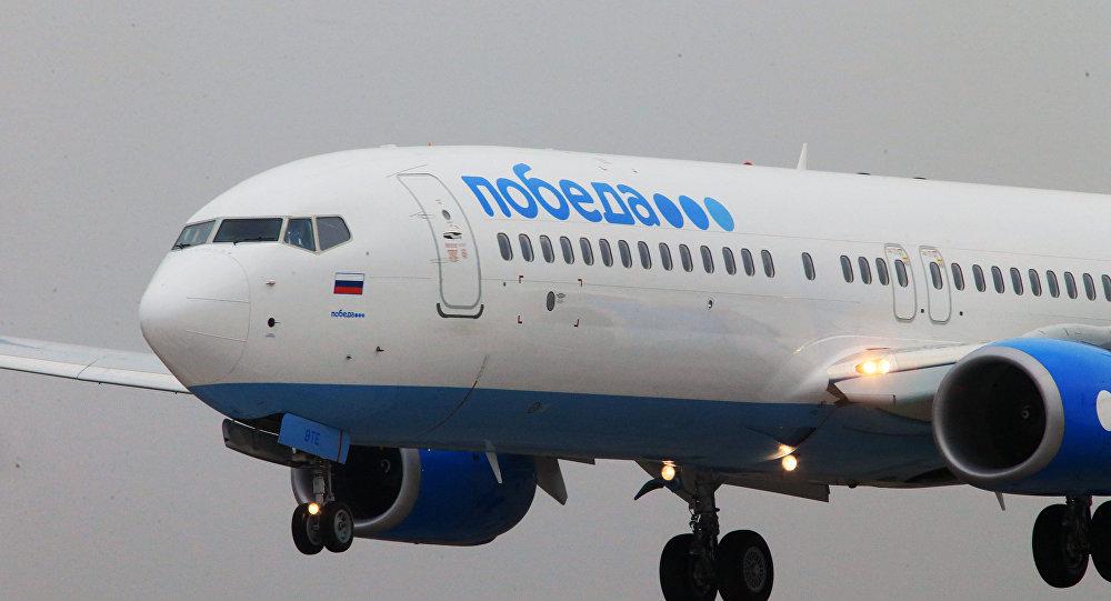 Названы самые дешевые авиакомпании России по версии OneTwoTrip