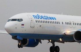 Названы авиакомпании России с самыми дешевыми билетами по версии OneTwoTrip