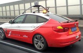 Китайской Baidu разрешили тестировать беспилотные авто на дорогах Калифорнии